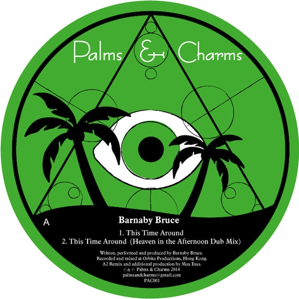 Test Pressing, Reviews, Dr Rob, Palms & Charms, Hong Kong, Tokyo, This Time Around, Barnaby Bruce, Samuel Bruce, Max Essa