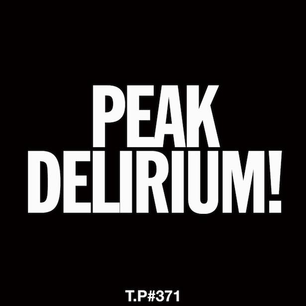 Test Pressing, Mixes, Noel Watson, Maurice Watson, Delirium!, Astoria, Heaven, Dr Rob,