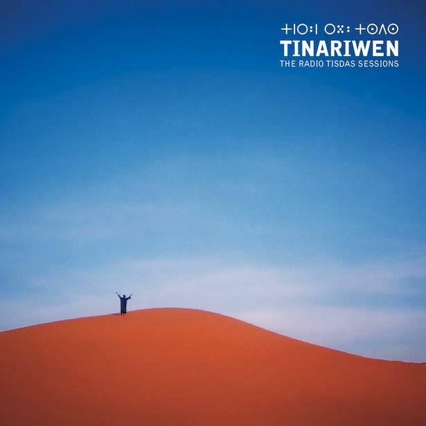 Test Pressing, Review, Dr Rob, Tinariwen, Light In The Attic, Modern Classics Recordings, Mali, Tuareg, Kel Tamashek, Ibrahim Ag alhabib, Tishoumaren, Radio Tisdas, Amassakoul