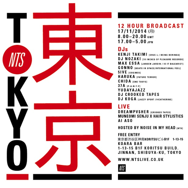 Test Pressing, Dr Rob, Tokyo, Noise In My Head, NTS, Koara, Shibuya