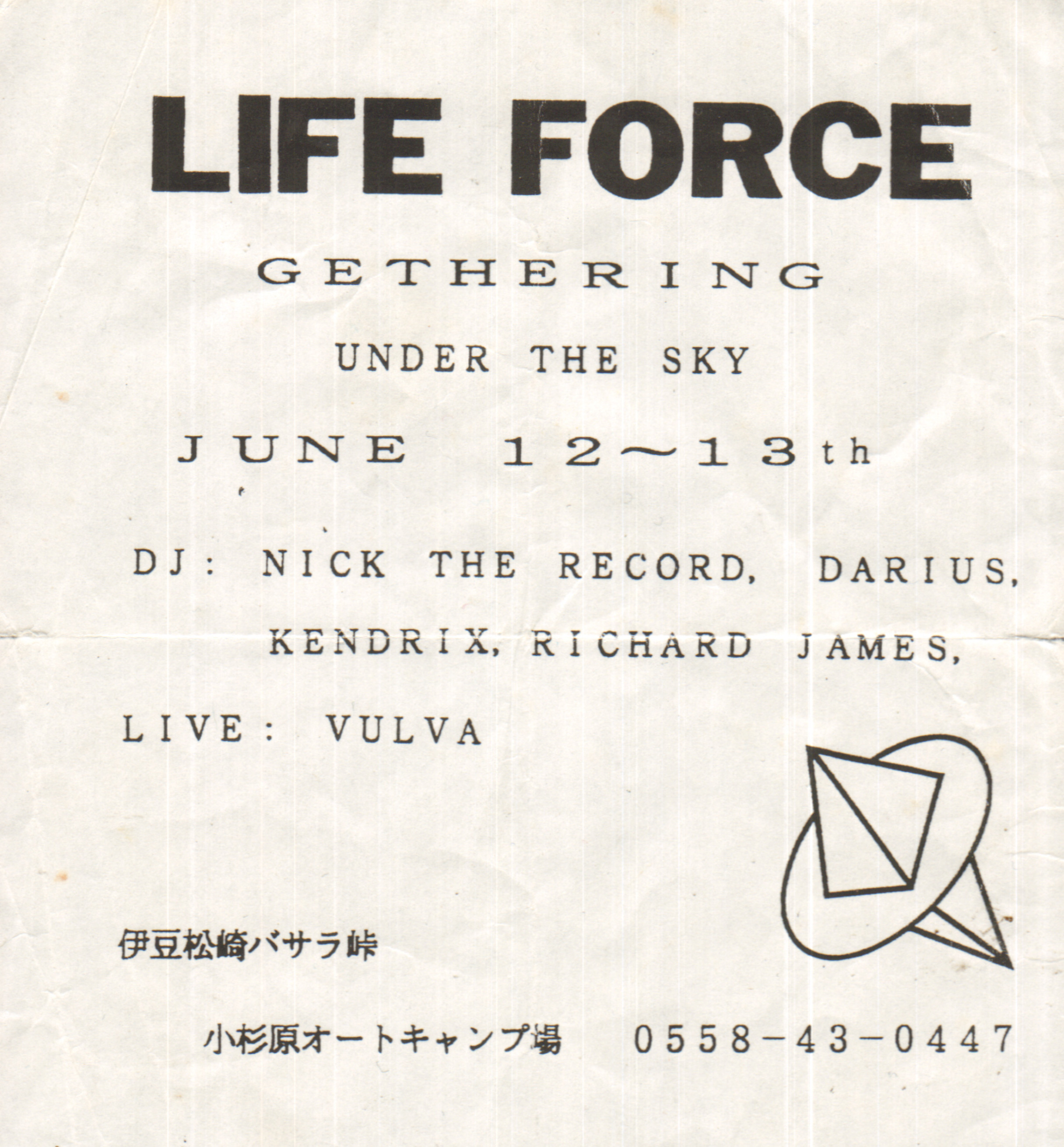 Nick The Record, Lifeforce, Japan, Story, Massa, Clubs, Japanese, Music