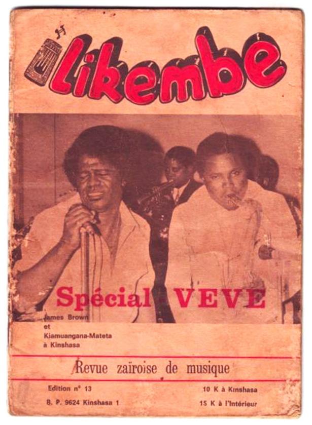 Verckys et l´Orchestre Vévé, Test Pressing, Review, Dr Rob, Congolese, Analog Africa