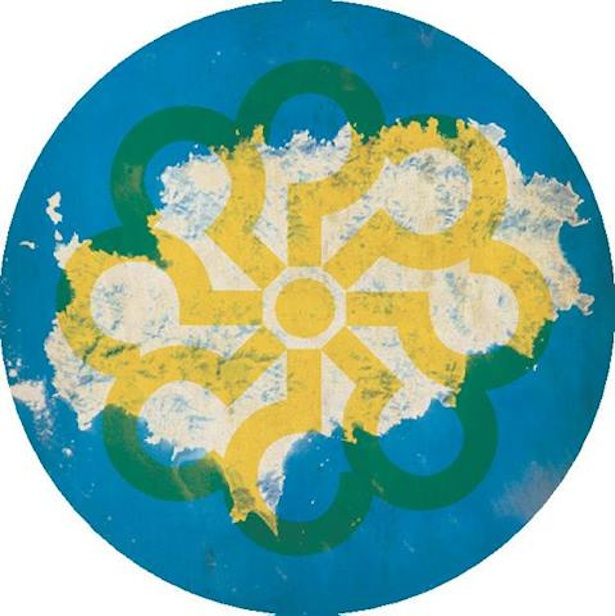Test Pressing, Review, Dr Rob, Leo Mas, Fabrice, White Isla, Ibiza, Joes Bakery, El Diablo`s Social Club, Is It Balearic?, Sunrise 87