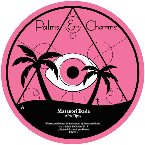 Test Pressing, Review, Dr Rob, Masanori Ikeda, Afro Tipsy, Palms & Charms, Samuel Bruce, Barnaby Bruce, Max Essa, Almunia