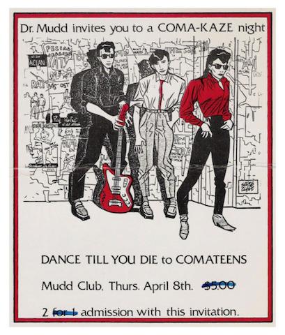 justin strauss mudd club flyer copy