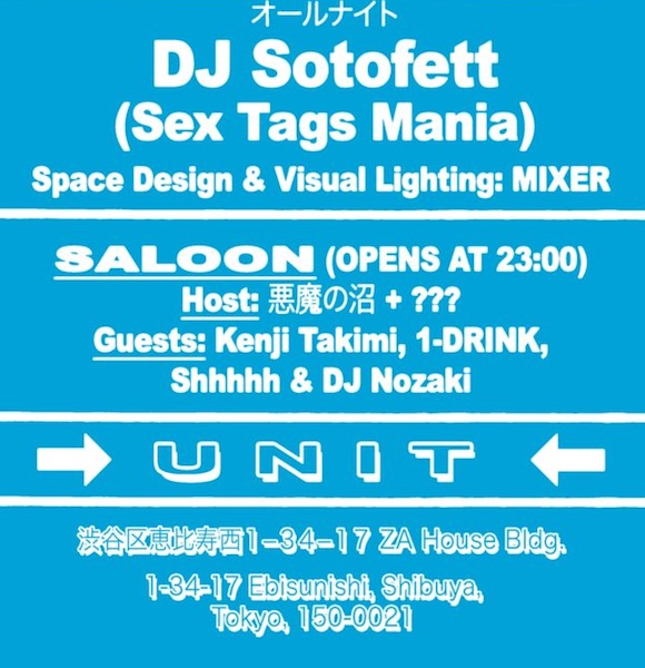 Test Pressing, Dr Rob, Mix, DJ Sotofett, Norway, Sex Tags Mania, Cosmopolitan Dance, Japan, Tokyo, 2015