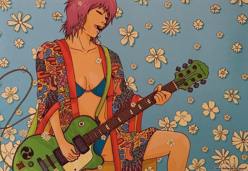 Dr Rob, Just Because, Test Pressing, Ryukyu Guitar Girl, Tsukasa Tomoyose, Atoron, Keiko Enobi, Japan