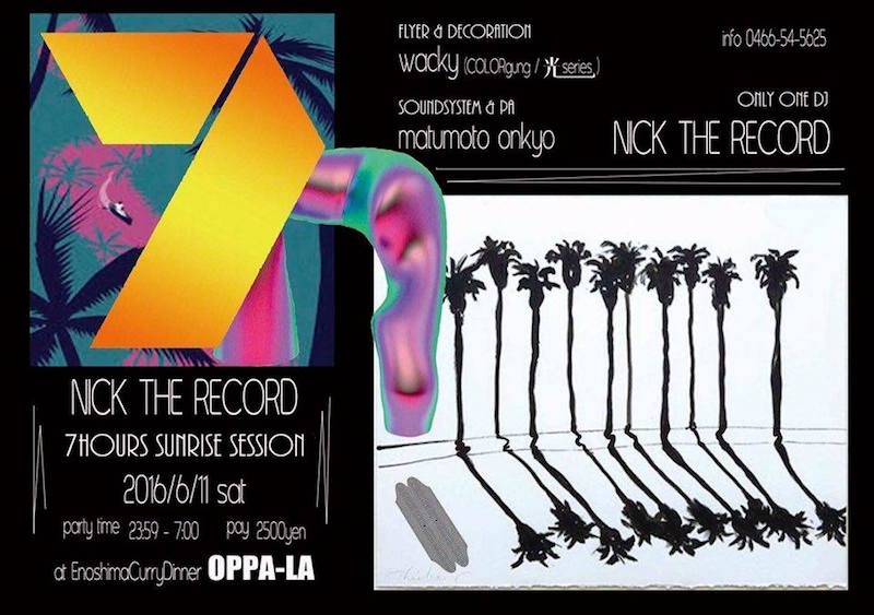 Test Pressing, Dr Rob, Nick The Record, OPPA-LA, Japan, Enoshima, DJFriendly