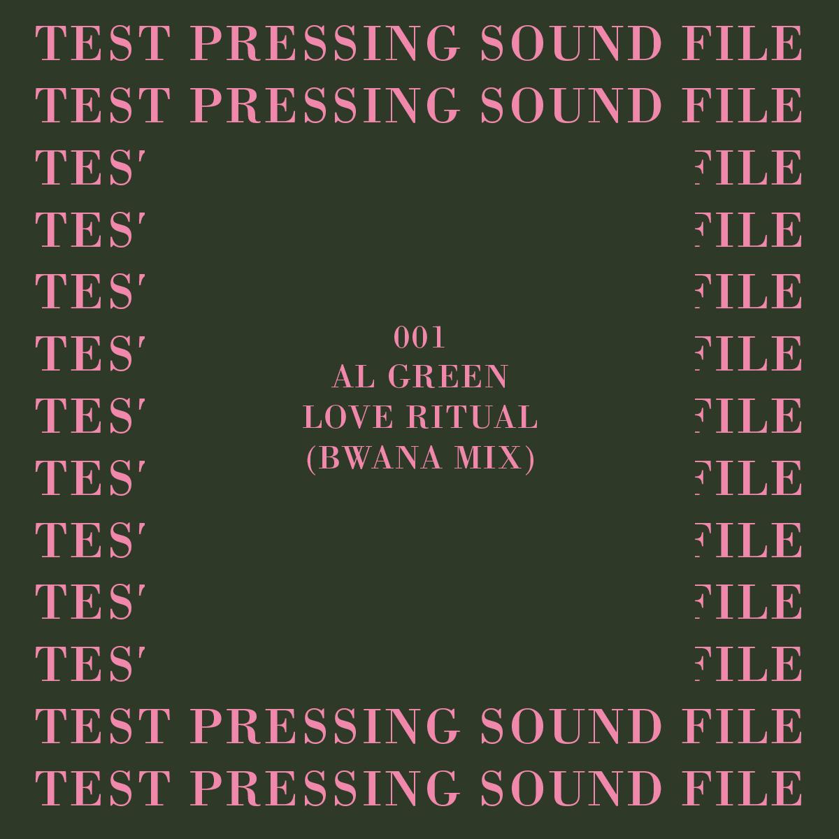 Test Pressing Sound Files, Al Green
